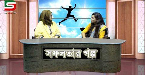 ডায়ালসিলেট টেলিভিশনে দেখুন একজন রন্ধন শিল্পীর সফলতার গল্প :: DSTV