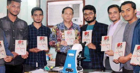 কবি জালাল জয়ের প্রথম কাব্যগ্রন্থ'লাল রিকশা'র মোড়ক উম্মোচন
