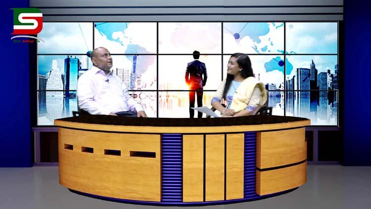 দেখুন একজন সফল ব্যবসায়ী মাসুদ আহমদ চৌধুরীর গল্প :: ব্যবসা ও পরিকল্পনা (Business And Planning) :: Dialsylhet Tv