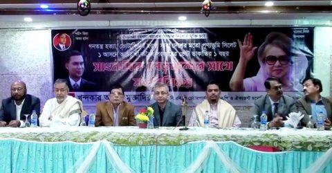 বিএনপি একটি রাজনৈতিক দল গেরিলা সংগঠন নয় : খন্দকার আব্দুল মুক্তাদির