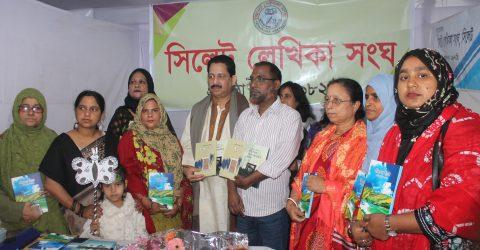 প্রবাসী লেখক নাসির উদ্দিন হেলাল'র জীবনের বাকেঁ বইয়ের মোড়ক উন্মোচন