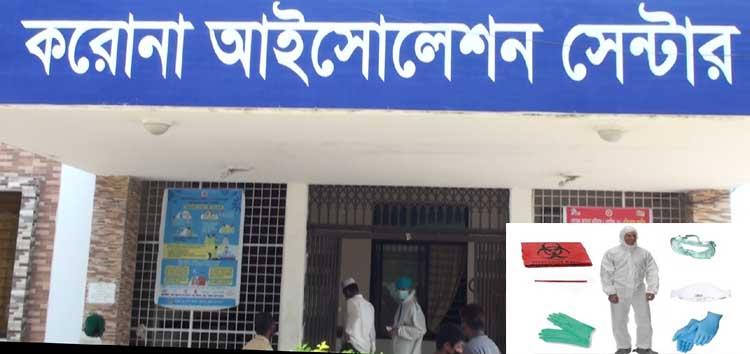 রাগিব-রাবেয়া মেডিকেল ৫ম ব্যাচ প্রাক্তন শিক্ষার্থীদের শামসুদ্দিন হাসপাতালে পিপিই,গ্লাবস ও মাস্ক প্রদান