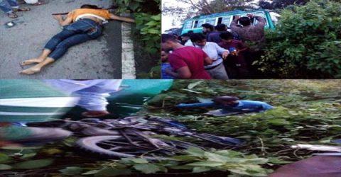 ফেঞ্চুগঞ্জে বাসচাপায় মোটরসাইকেল চালক নিহত