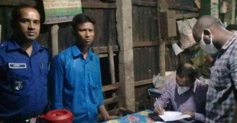 শায়েস্তাগঞ্জে মাদক ব্যবসায়ীর কারাদণ্ড