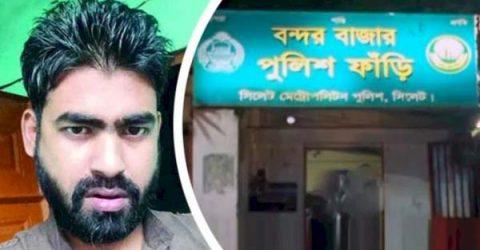 রায়হান হত্যা: কোতোয়ালীর ওসি তদন্তসহ ৩ পুলিশ সদস্য প্রত্যাহার
