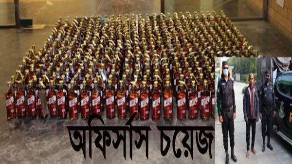 কোম্পানীগঞ্জের নভাগীতে ৪৬৫ বোতল বিদেশী মদসহ গ্রেফতার মাদক কারবারি