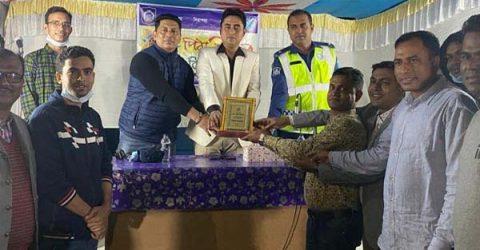 গোলাপগঞ্জ থানার ৪ পুলিশ সদস্যকে বিদায়ী সম্মাননা