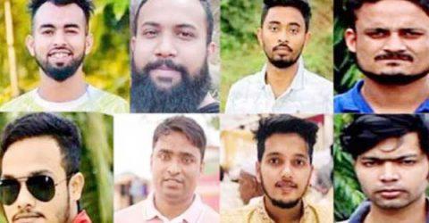 এমসি কলেজ ছাত্রাবাসে ধর্ষণ মামলার আদালত বদল