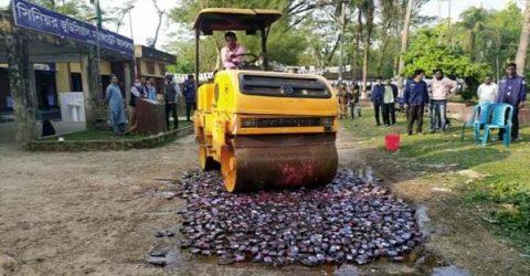 জকিগঞ্জে ৩৭ লক্ষাধিক টাকার মাদকদ্রব্য ধ্বংস