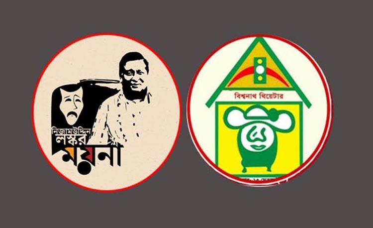 সাংস্কৃতিক ব্যক্তিত্ব নিজাম উদ্দিন লস্কর  ময়নার মৃত্যুতে বিশ্বনাথ থিয়েটারে শোক