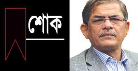 বিএনপি নেতা এনাম উল হক চৌধুরীর মৃত্যুতে মির্জা ফখরুলের শোক