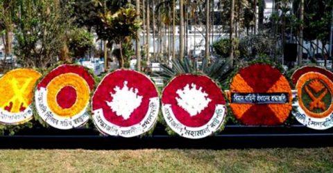 পিলখানা হত্যাকাণ্ড : নিহতদের ফুলেল শ্রদ্ধায় স্মরণ