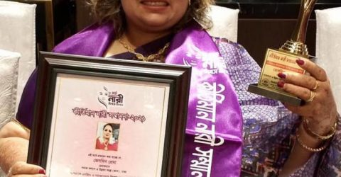 কীর্তিমান নারী সম্মাননা পেলেন-জেসমিন প্রেমা