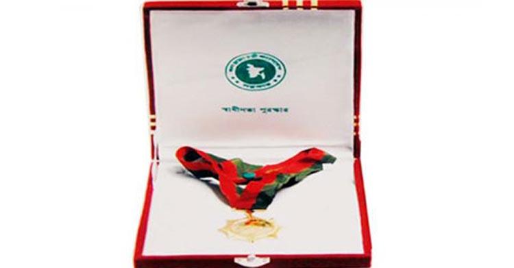 স্বাধীনতা পুরস্কার প্রদানের অনুষ্ঠান