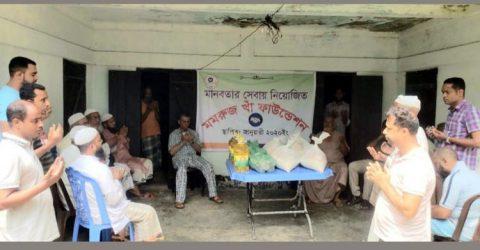 মমরুজ খাঁ ফাউন্ডেশনে'র উদ্যোগে বিয়ানীবাজারে খাদ্য ও আর্থিক অনুদান বিতরণ