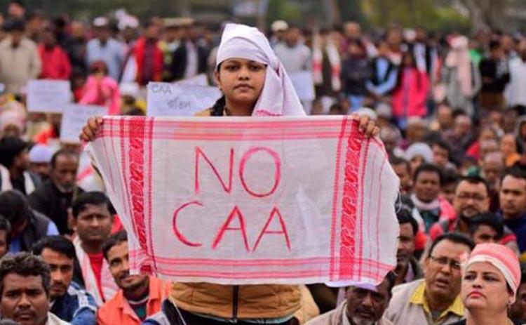 ভারতে মুসলমান ব্যতীত সব ধর্মের লোকদের নাগরিকত্ব দেয়ার ঘোষণা