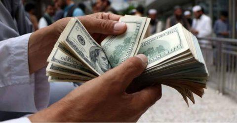বাংলাদেশের বিদেশি মুদ্রার সঞ্চয়ন ৪৬ বিলিয়ন ডলার