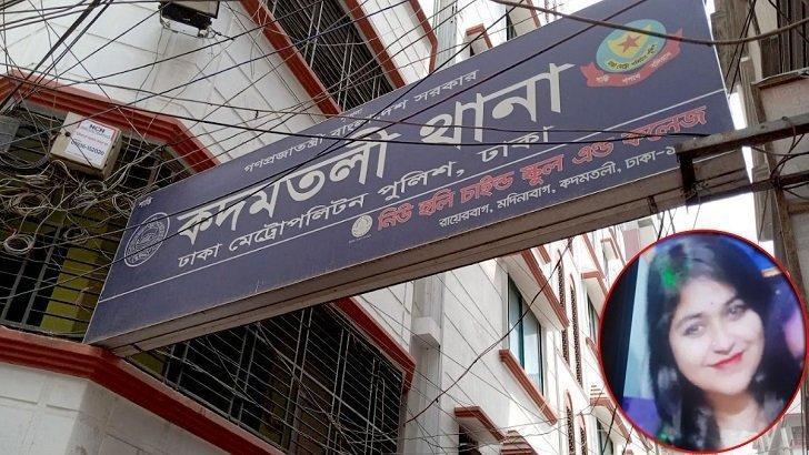 ট্রিপল মার্ডার : জিজ্ঞাসাবাদে চাঞ্চল্যকর তথ্য দিলেন মেহজাবিন