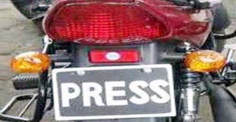 সিলেট প্রেস লেখা মোটরসাইকেলের বিরুদ্ধে শুরু হচ্ছে বিশেষ অভিযান