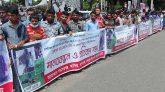 মৌলভীবাজারে সিএনজি চালক হত্যার প্রতিবাদে মানববন্ধন ও প্রতিবাদ