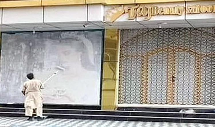 আফগানিস্তানে দেয়াল থেকে নারীদের ছবি মুছে ফেলছে ১ ব্যক্তি