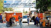 আফগানিস্তানে বোমা বিস্ফোরণে নিহত ৭, আহত ৩০